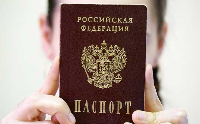 Срочно сделать паспорт