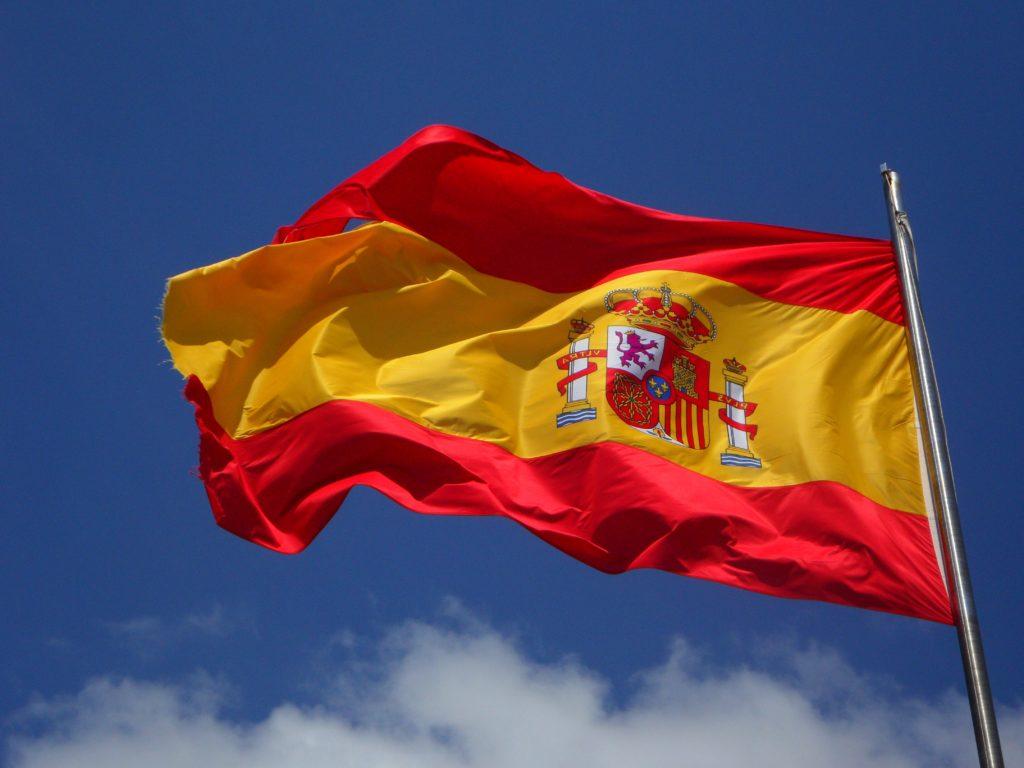 Испания миграция