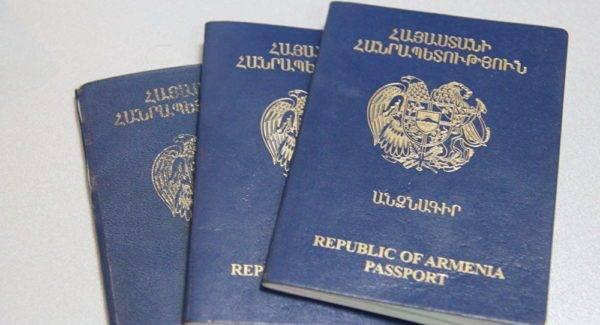 Закон о гражданстве армении