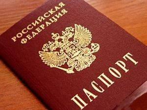 Документы замена паспорта 20 лет