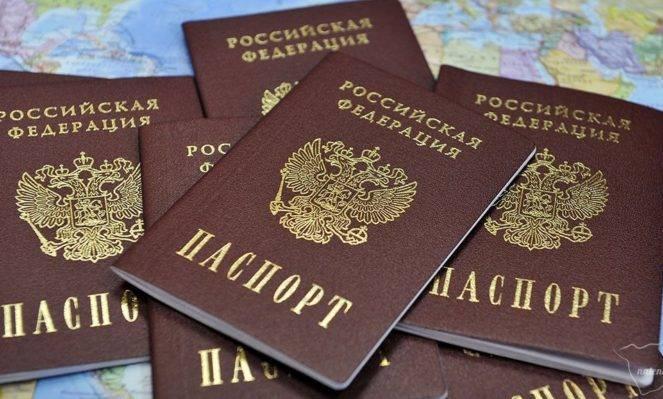 Готовность гражданства рф