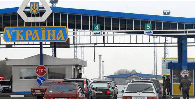 Пересечение границы украина беларусь