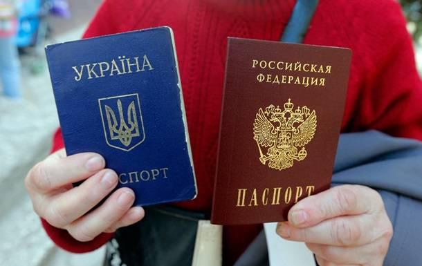 В каких странах можно иметь двойное гражданство