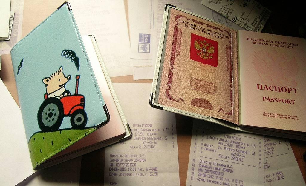 Загранпаспорт казахстана цена