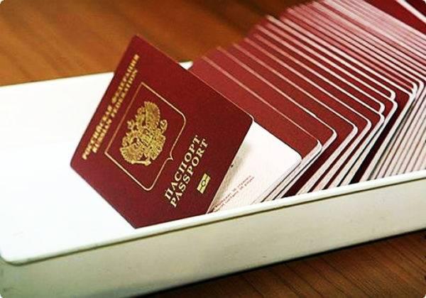 Загранпаспорт на 10 лет цена