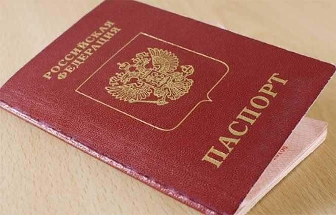 Как подделать дату в паспорте