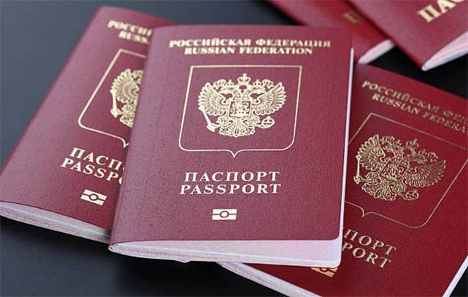 Когда загранпаспорт считается недействительным