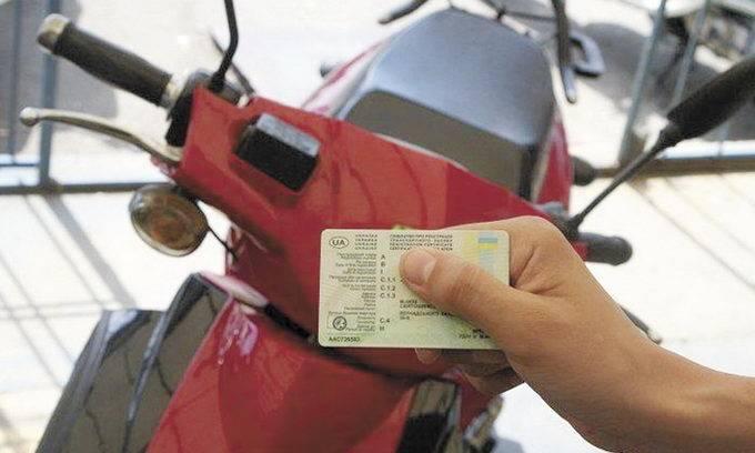 Права на мотоцикл возраст