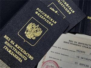 Вид на жительство в россии по браку