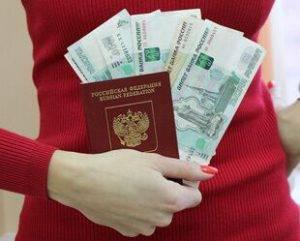 Замена паспорта по возрасту