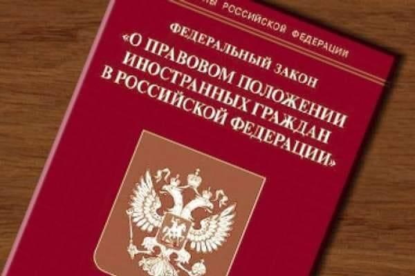 Обучение иностранных граждан в россии