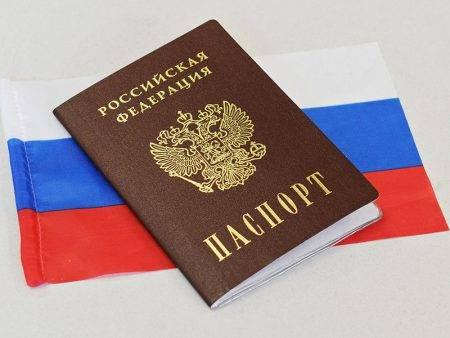 Воссоединение семьи в россии