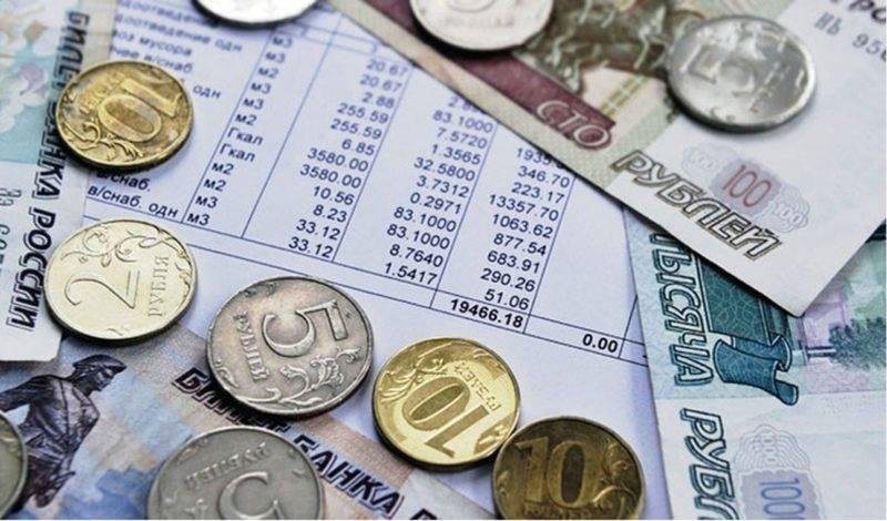 Выписка из финансового лицевого счета