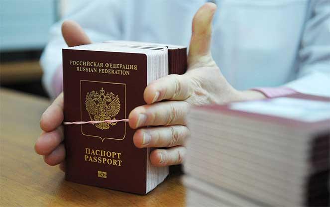 Нужен ли военный билет для получения загранпаспорта