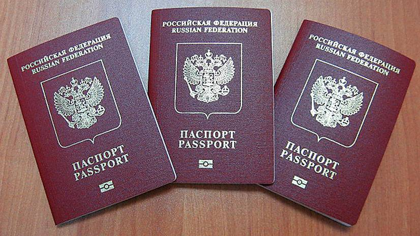 Проверить готовность загранпаспорта московская область