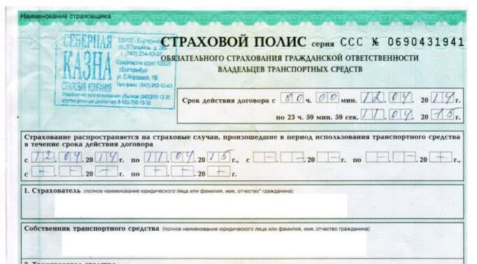 Нужен ли загран в белоруссию