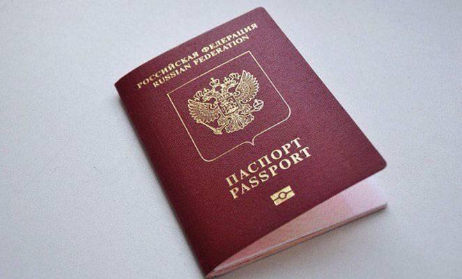 Сколько стоит сделать загранпаспорт в москве