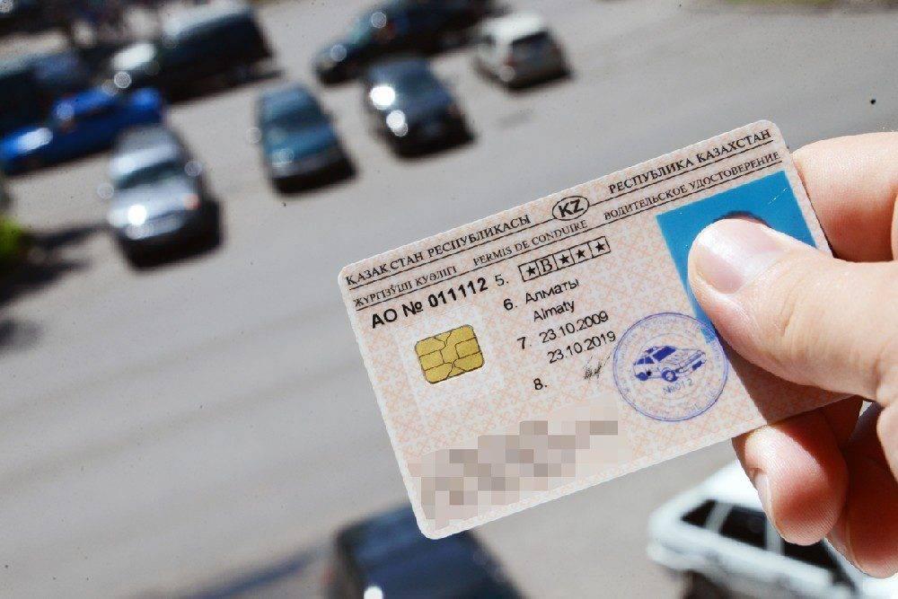 Замена прав в казахстане