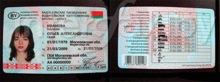 Нужна ли виза в польшу для белорусов