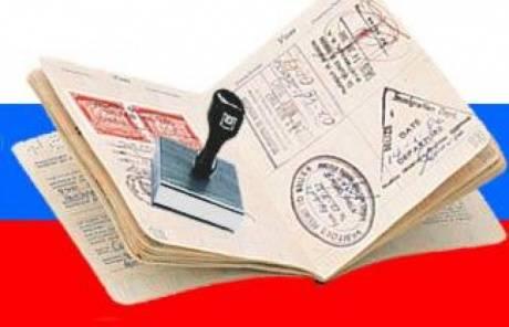 Хорватская виза для россиян