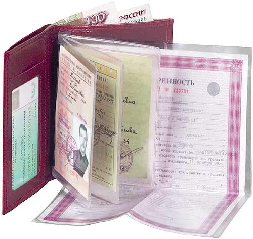 Документы для восстановления свидетельства о рождении