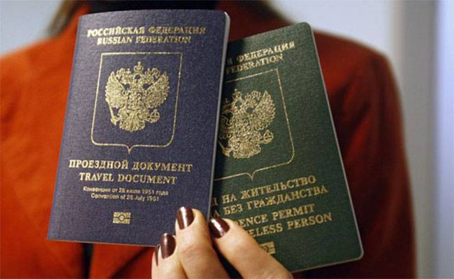 Вид на жительство в россии для граждан