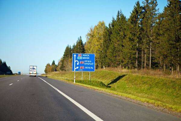 Белорусский загранпаспорт