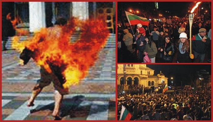 Болгария в евросоюзе