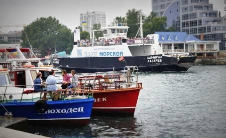 Севастополь переезд на пмж