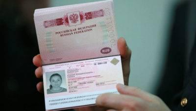 Проверить готовность загранпаспорта по номеру заявления