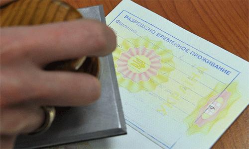 Фгуп паспортно визовый сервис