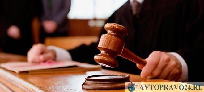 Штраф за лишение прав в алкогольном опьянении