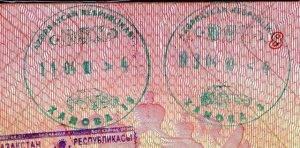 Азербайджан нужен ли загранпаспорт