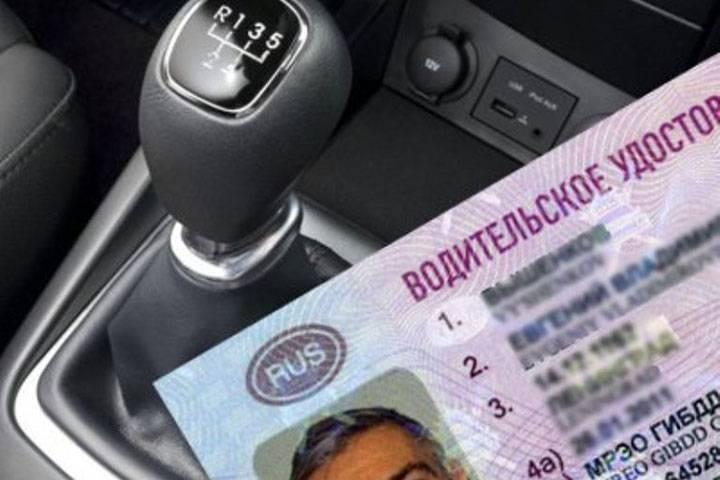 Водительские права для иностранных граждан