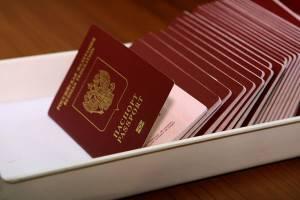 Что нужно чтобы получить загранпаспорт нового образца