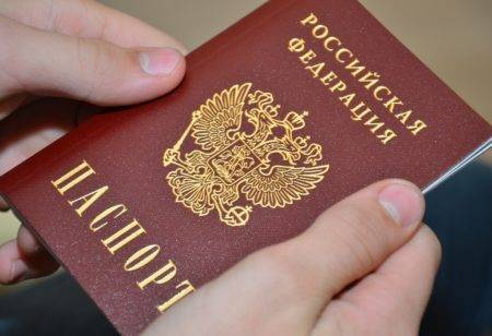 Сколько стоит сделать фото на паспорт