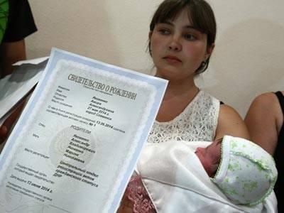 Свидетельство о рождении номер