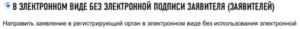 Как открыть ип в россии
