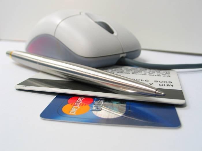 Отслеживание бронирования в онлайн-режиме