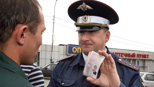 Поменять украинские права на российские в москве