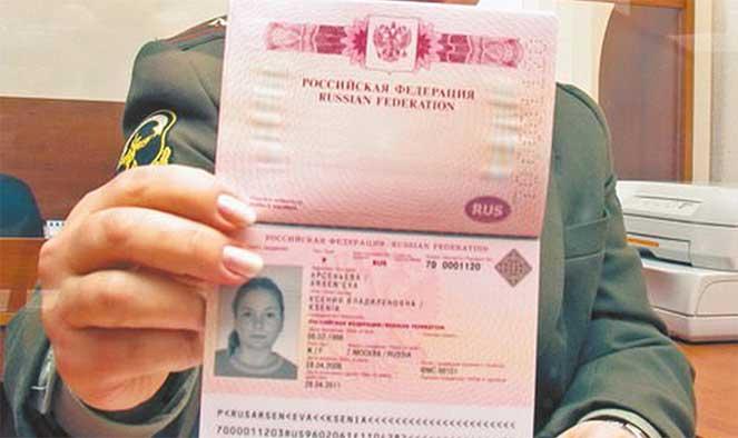 Озп паспорт