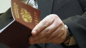 Сроки восстановления паспорта при утере