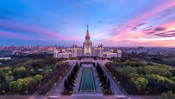 Запись в уфмс московской области через интернет