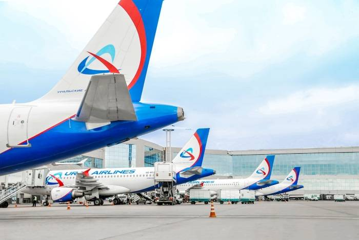 Уральские авиалинии бронирование