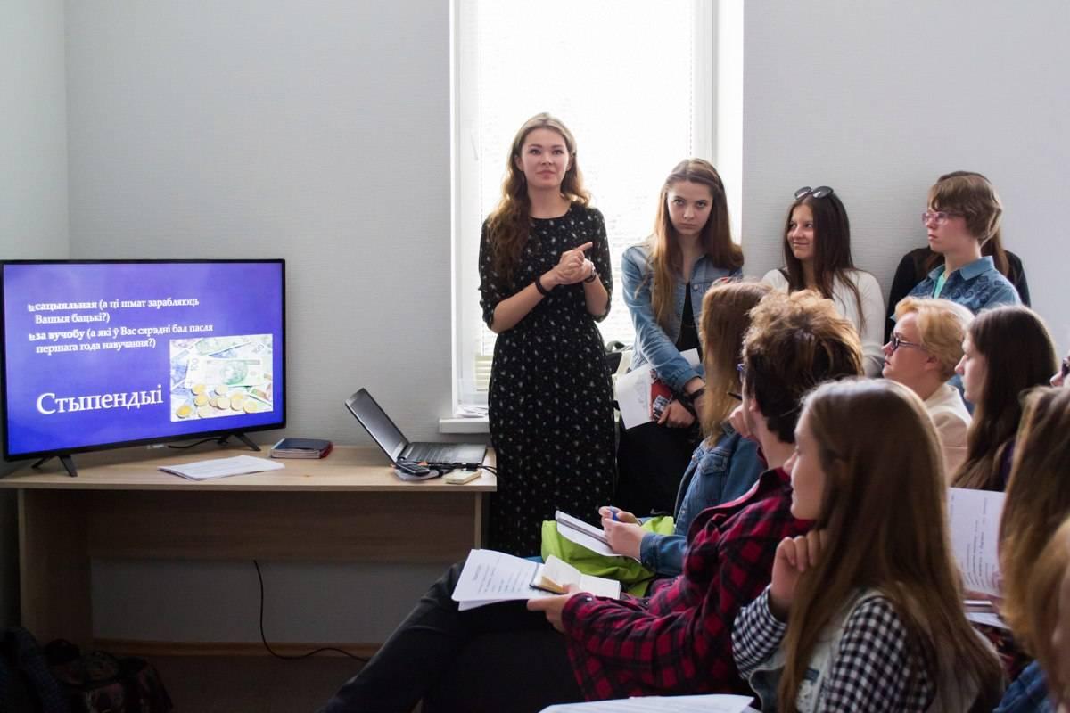 Учеба в чехии для белорусов бесплатно