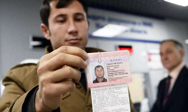 Проверка патента на действительность фмс московской области