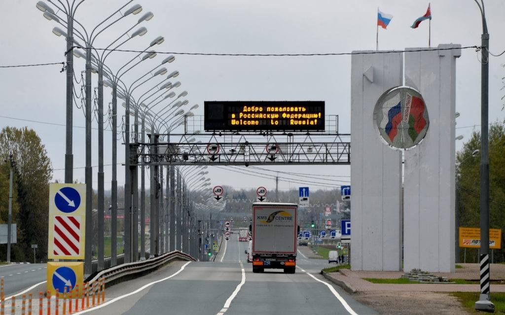 Есть ли таможня между россией и белоруссией