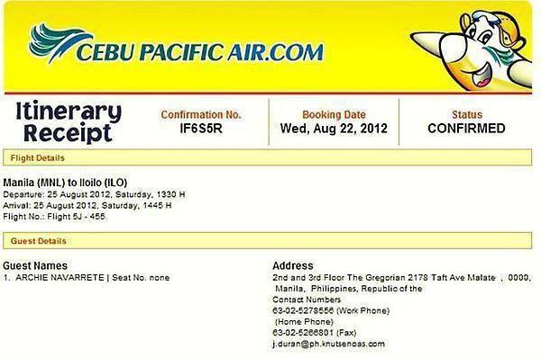 Где код бронирования на электронном билете аэрофлот