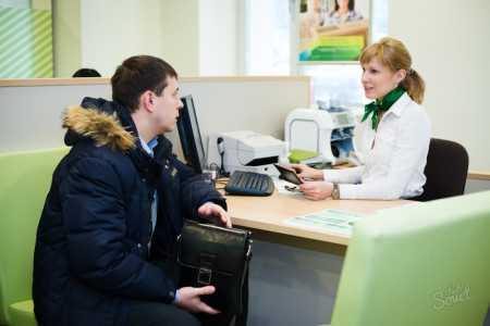 Справка из банка о состоянии счета