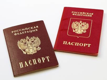 Русское гражданство как получить